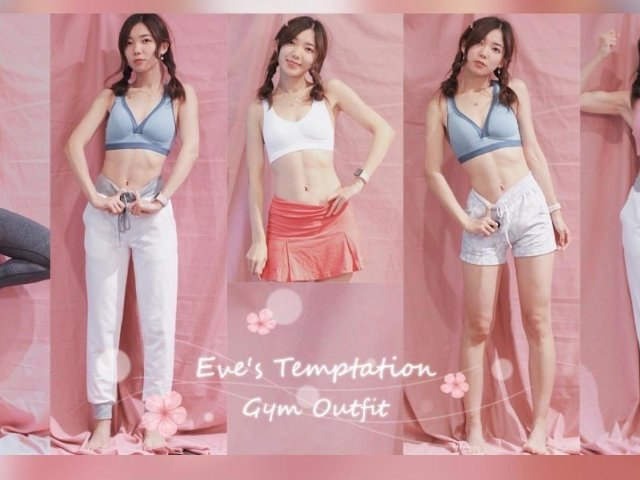 Eve's Temptation带...