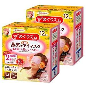 Kao3件7折 折合$10.8每盒直邮美国到手价柚子香味 12片/盒