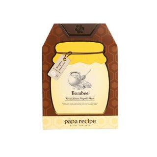 含税包邮到手¥54/盒春雨 papa recipe 小蜜罐限量款面膜 7片/盒