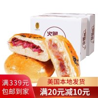潘祥记火腿早餐包1盒40g*12枚