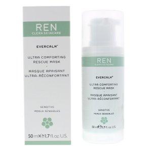 REN Clean Skincare镇定问题肌肤 适合干皮!超温和修复急救面膜 50ml