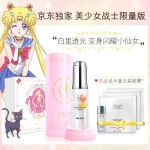秒杀价¥219玉兰油OLAY护肤礼盒水感透白化妆品美少女战士限量版