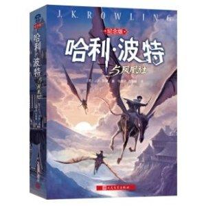 每满¥200减¥100+满额运费5折可配送全球 京东精品图书黑五好价 美帝也能好价买国内图书