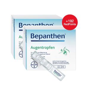 人工泪滴之称 仅€10.48德国拜耳Bepanthen 滴眼液20支 缓解用眼过度干涩 预防结膜炎
