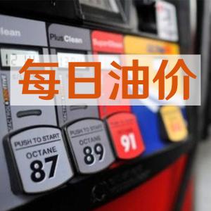 安省各地区最低油价$107起