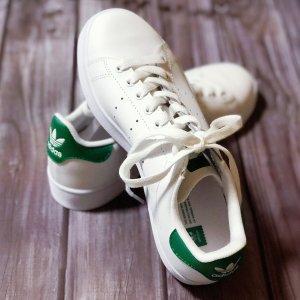 低至2.5折 €23起就收Adidas Stan Smith 潮鞋热卖 速收经久不衰小白鞋 百搭神器