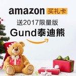 公布中奖名单已售罄! Amazon亚马逊 购买面值$100礼卡送泰迪熊