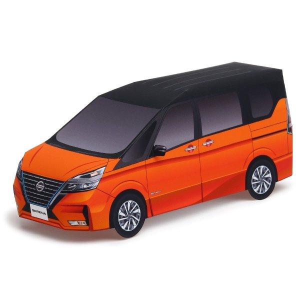 Nissan Serena 折纸模型免费下载