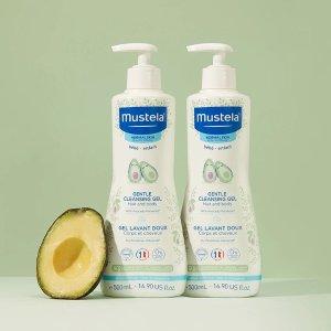 买1件第2件半价mustela 精选洁肤护肤产品限时特卖 自用送礼两相宜