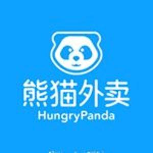 £2无门槛红包 变相免配送费11.11独家:熊猫外卖嗨吃狂欢节 特价菜品、人气餐厅满足你的中国胃