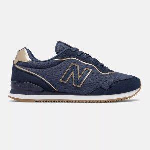 New BalanceSola Sleek 女鞋