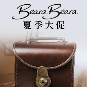 全场9折 网红Eden包£94收Beara Beara 夏季大促 英国复古纯手工包 全年最低价