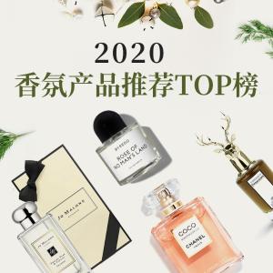 黑五打折必入 危险又迷人的味道黑五清单:2020 闭眼入香氛产品推荐 瞬间提升异性好感度