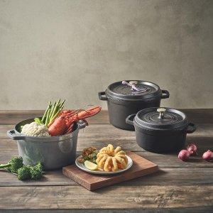 5折起 卵型锅、方形烤盘也有Staub 珐琅锅周末好价 马赛鱼汤锅$430 实用带蒸格款$465