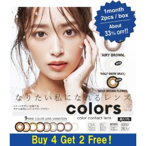 Colors[Buy 4 Get 2 Free!] Colors [1 Box 2 pcs * 6 boxes] / Monthly Disposal 1Month Disposable Colored Contact Lens DIA14.2/14.5mm