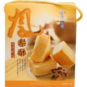 Yuki & Love Pineapple Cake