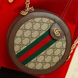 封面款$1067 (官网$1730)补货:Gucci 定价优势 变相6.2折起 卡包$214 无关税
