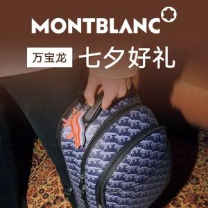 满额赠爱心锁扣 合作款卡包$390独家:Mont Blanc X Maision Kitsune 小狐狸联名 经典VS俏皮大碰撞