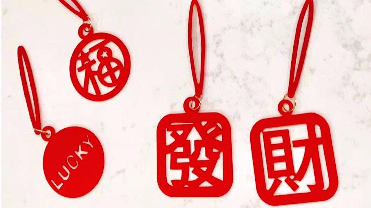 懒人春节装饰 如何在不影响原本家居风格的情况下添点年味