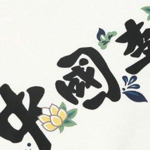4折起!肖战同款£169!中国李宁 Li Ning丨李宁打折&折扣 入卫衣、帽衫、悟道等最强国潮