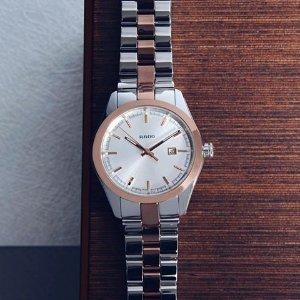 $345 + Free ShippingDealmoon Exclusive: Rado Hyperchrome Two Tone  Quartz Ladies Watch
