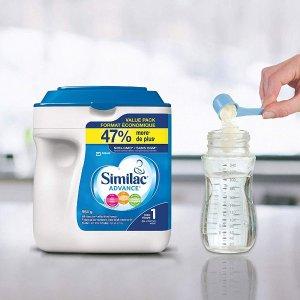 $26.1(原价$32.99)Similac 1段配方奶粉 非转基因认证 2种重量可选