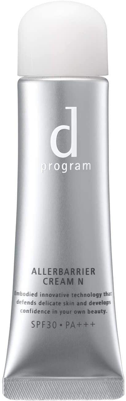 d program 防晒乳 无香料 35克