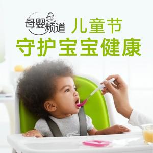 儿童节守护健康
