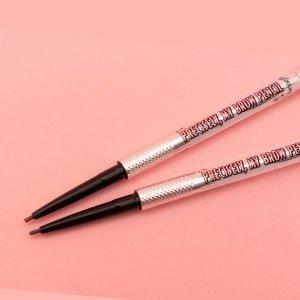 预告:Macys 每日精选护肤美妆特卖 收及细眉笔、紫胖子卸妆