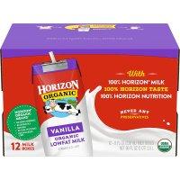 Horizon Organic 低脂有机牛奶8oz 12盒