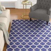 Charlton Home 装饰地毯