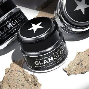 买就送面膜刷 清洁去角质Glamglow 发光面膜热卖 经典黑罐王者回归