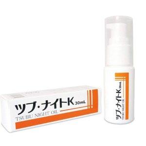 $13 / RMB90.6 直邮美国Tsubu night oil 目元 祛脂肪粒 眼部精华30ml 热卖
