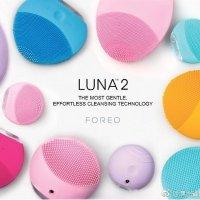 逆天价:Foreo Luna 2 洁面刷  护肤的关键是洁肤