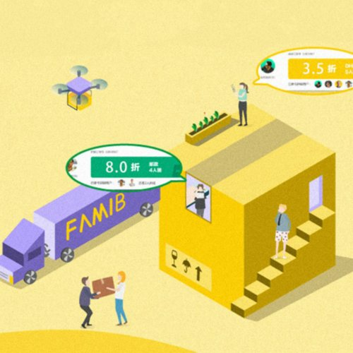 Famiboat国际转运(众测)