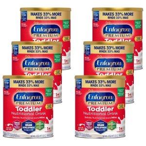 Enfagrow送$30电子礼卡幼儿配方奶粉香草口味32盎司*6罐