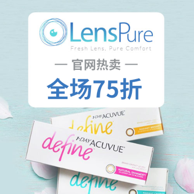 297431b5ce7 Contact Lens Sitewide   LensPure 25% off - Dealmoon