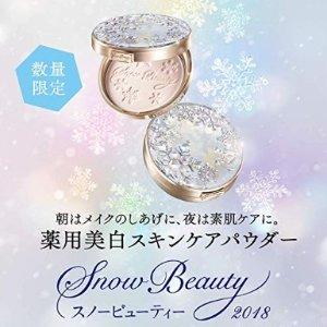 日亚Cyber monday 返20%积分 相当于8折资生堂 Snow Beauty 2018限量版 心机护肤蜜粉饼 热卖