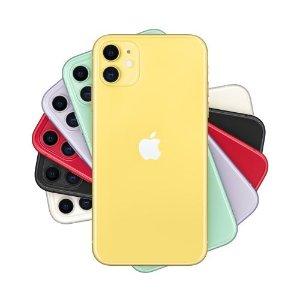 低至8.5折 断货快 手慢无Apple iPhone 11 热卖 多色可选 近期最好价