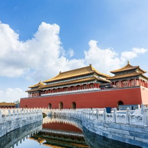 As low as $483Black Friday Sale Live: San Jose  - Beijing RT Flights Excellent Price