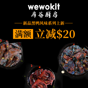 $20 Off With Order $99+Dealmoon Exclusive: Wewokit Food Limit Time Offer