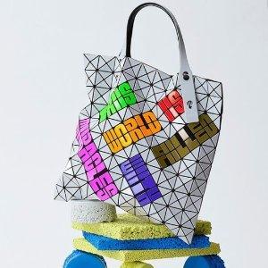 低至6折+送礼卡 入网红几何包Bao Bao Issey Miyake 包包热卖