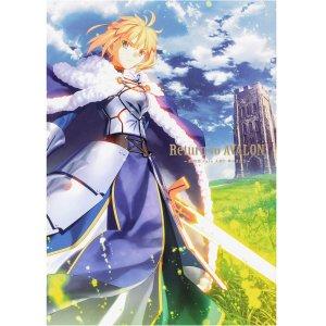 Fate: Return to Avalon: Takeuchi Takashi Art Works