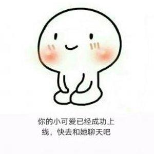 你加周边优惠君的WeChat了吗?吃喝玩乐,网红新店,生活妙招通通都在这里
