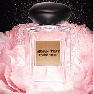 $275 浓而不宣值得珍藏上新:Giorgio Armani 限量版粉色流沙苏州香水 100ml