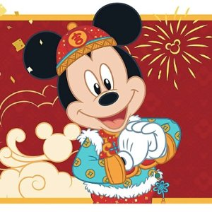As low as $6.99shopDisney NEW Lunar New Year Styles