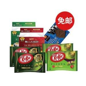 包税免邮中国到手¥198日系咖啡、巧克力礼包:AGF、雀巢奇巧、森永