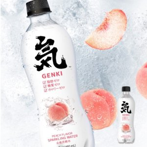 12% Off11.11 Exclusive: Yamibuy Beverages Site-Wide Offer