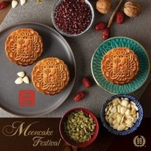 15% Off99 Ranch Moon Cake Pre-Sale Available