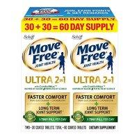 Move Free 最新款 Move Free 维骨力 Ultra 2in1 Comfort Max 60粒